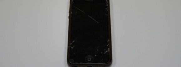 KOMUNIKAT – znaleziono IPHONE 5