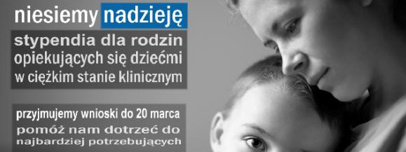 W starostwie rusza Program Pomocy Dzieciom!