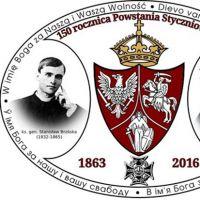V Sztafeta Niepodległości śladami ks. generała Stanisława Brzóski
