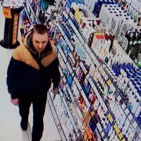 Pomóżmy zidentyfikować złodzieja