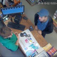 KOMUNIKAT – rozpoznaj sprawcę kradzieży portfela i telefonu