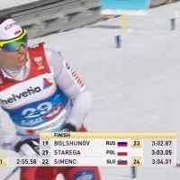 Pierwszy start Macieja Staręgi na Mistrzostwach Świata