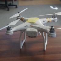 KOMUNIKAT – znaleziono dron